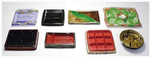 パッケージ、食品容器