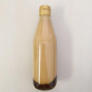 ガラス瓶4